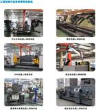 供应汽车零部件汽车焊装线机器人焊接工作站
