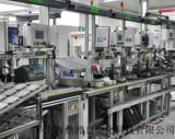 1自动化装配生产线2自动化检测生产线